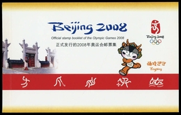 2006, China VR, 3768 MH, ** - 1949 - ... République Populaire