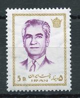 Iran 1973 Y&T N°1472 - Michel N°(?) *** - 5d M Riza Pahlavi - Iran
