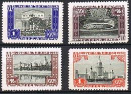 RUSSIE 1955 / 1958 ** - 1923-1991 USSR