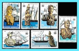 GREECE- GRECE - HELLAS 1983:  Compl. Set Used - Griekenland
