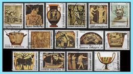 Greece - Hellas 1983:   Hormer's Epic Poems Compl. Set Used - Griekenland