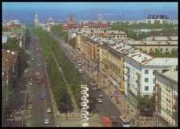RUSSIA (USSR, 1988). PERM. KOMSOMOLSKY AVENUE. AERIAL VIEW. Unused Postcard - Russia