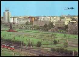 RUSSIA (USSR, 1988). PERM. AN ESPLANADA PARK ALONG LENIN STREET, Tramway. Unused Postcard - Russia