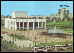 RUSSIA (USSR, 1988). PERM. REGIONAL DRAMA THEATRE, Tramways. Unused Postcard - Russia