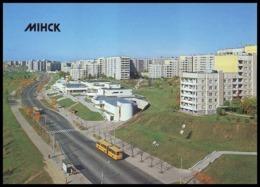 MINSK, BELARUS (USSR, 1990). NEW DISTRICT, AERIAL VIEW. Unused Postcard - Belarus