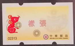 Official Specimen ATM Frama Stamp-2020 Year Of Auspicious Rat ( Money Rat ) Chinese New Year Ancient Coin Unusual - Oddities On Stamps