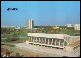 MINSK, BELARUS (USSR, 1990). SPORTS PALACE. Unused Postcard - Belarus
