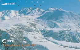 TC JAPON / NTT 310-026 A 1 Brillante - Paysage De Montagne TBE - Mountain Landscape JAPAN Pnohecard - Gebirgslandschaften