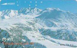 TC JAPON / NTT 310-026 A 2 Mate - Paysage De Montagne TBE - Mountain Landscape JAPAN Pnohecard - Gebirgslandschaften