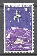 CHAD  C 140  **   LUNA  XVI - Chad (1960-...)