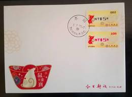 FDC Black & Red ATM Frama Stamps-2020 Year Auspicious Rat ( Money Rat ) Chinese New Year Ancient Coin Unusual - Oddities On Stamps
