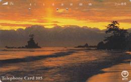 TC JAPON / NTT 310-056 A - Paysage Marin & Coucher De Soleil TBE - Marine Landscape & Sunset JAPAN Phonecard - Montañas