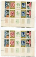 Bloc Philatec Paris 1964 N° 1417A  Bloc De 4 Timbres  2 Bandes De 2 Bas De Feuilles Soit 16 Timbres - Mint/Hinged