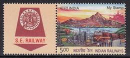 India My Stamp Indian Railways 25 KV AC Traction, Energy, Train, Elephant, Transport, Etc., 2019 - Elephants