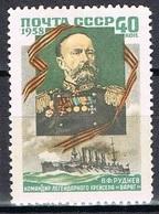 RUSSIE 2031 ** - 1923-1991 URSS