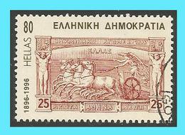 GREECE-GRECE- HELLAS 1996:  From Set used - Griekenland