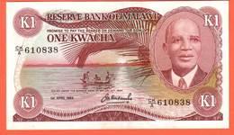 MALAWI - 1 Kwacha Du 01 04 1984 Pick 14g - Malawi