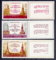 USSR - Michel - 1973 - Nr 4143/45 - MNH** - Neufs