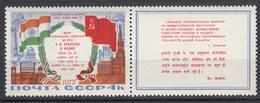 USSR - Michel - 1973 - Nr 4201 - MNH** - Neufs