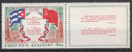 USSR - Michel - 1974 - Nr 4213 - MNH** - Neufs