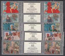 USSR - Michel - 1978 - Nr 4757/61 + Tussenpaneel - MNH** - Neufs