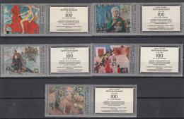 USSR - Michel - 1978 - Nr 4757/61 + Zf - MNH** - Neufs