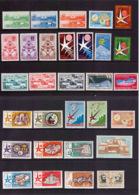 Exposition Universelle De Bruxelles 1958 Lot** 4 Images MNH - 1958 – Brussels (Belgium)