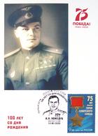 Souvenir Maximum Cards 100 Years Of The Fighter Pilot Hero Of The Soviet Union Ivan Kozhedub MOSCOW 2020 - Cartes Maximum