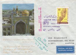 Iran - Lettre De 1967 - Oblit Teheran - Vol Spécial Teheran Wien - SOS Kinderdorf - - Iran
