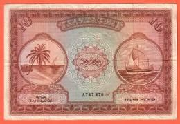 MALDIVES - 10 Rupees Du 14 11 1947 - Pick 5a - Maldives