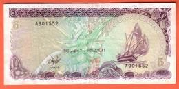 MALDIVES - 5 Rufiyaa Du 07 10 1983 - Pick 10 - Maldives