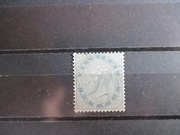 Nr 39 - Leopold II - Gom Zoals Op Foto - Kwot * € 260 à 10% - 1883 Léopold II