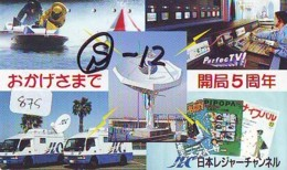 Télécarte Japon SATELLITE (875) ESPACE * TERRESTRE * MAPPEMONDE * Telefonkarte Phonecard JAPAN * GLOBE 1 - Ruimtevaart