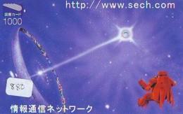 Télécarte Japon SATELLITE (880) ESPACE * TERRESTRE * MAPPEMONDE * Telefonkarte Phonecard JAPAN * GLOBE 1 - Ruimtevaart