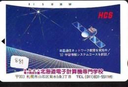 Télécarte Japon SATELLITE (881) ESPACE * TERRESTRE * MAPPEMONDE * Telefonkarte Phonecard JAPAN * GLOBE 1 - Espace