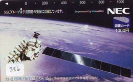 Télécarte  SATELLITE (886) ESPACE * TERRESTRE * MAPPEMONDE * Telefonkarte Phonecard * GLOBE - Espace