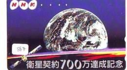 Télécarte  SATELLITE (887) ESPACE * TERRESTRE * MAPPEMONDE * Telefonkarte Phonecard * GLOBE - Ruimtevaart