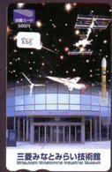 Télécarte  SATELLITE (888) ESPACE * TERRESTRE * MAPPEMONDE * Telefonkarte Phonecard * GLOBE - Espace