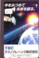 Télécarte  SATELLITE (889) ESPACE * TERRESTRE * MAPPEMONDE * Telefonkarte Phonecard * GLOBE - Espace