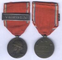 Médaille De La Bataille De Verdun - Modèle Prudhomme - France