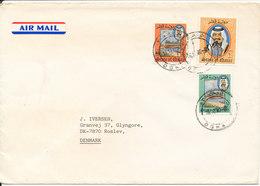 Qatar Cover Sent Air Mail To Denmark 16-12-1986 - Qatar