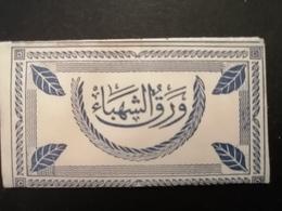 Liban Lebanon Ottoman  Beirut 100 Papiers Cigarettes A Roule  Ghazi Rare Depuis 1898 - Fume-Cigarettes