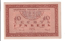 Ukraine Ucraina 1918 10 Hryven Sup/q.fds Lotto 149 - Ucrania
