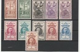 COTE FRANÇAISE DES SOMALIS**LUXE N° 177/187 - Côte Française Des Somalis (1894-1967)