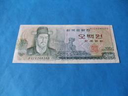 Corée Du Sud , 500 Won - Corée Du Sud