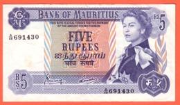 MAURITIUS , MAURICE - 5 Rupees Du 09 06 1982 - Pick 30c - Maurice