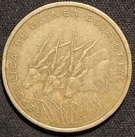 RARE - GUINEE EQUATORIAL - 25 FRANCOS 1985 - KM 60 - Guinée Equatoriale