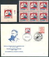 Yugoslavia TBC Week 1995, Wilhelm Röntgen - Rendgen, 100 Years Anniversary Of Discovery X Rays. Proof, Block Of 6, FDC. - Médecine