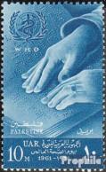 Ägypten - Bes. Palästina Mi.-Nr.: 111 (kompl.Ausg.) Postfrisch 1961 UNO - Unclassified