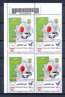 Customized Stamp In Block Of 4 , Police Day - Iran - Iran